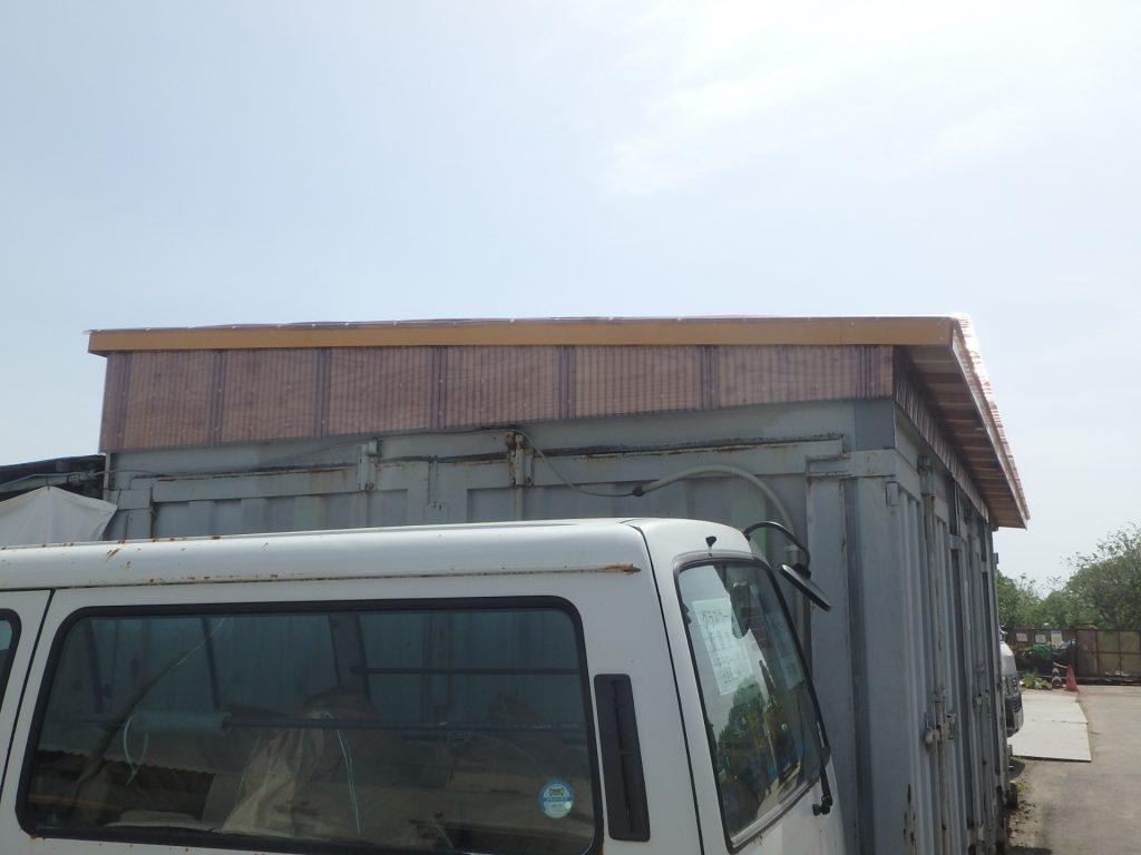 大伸管工業所 コンテナ 屋根補修